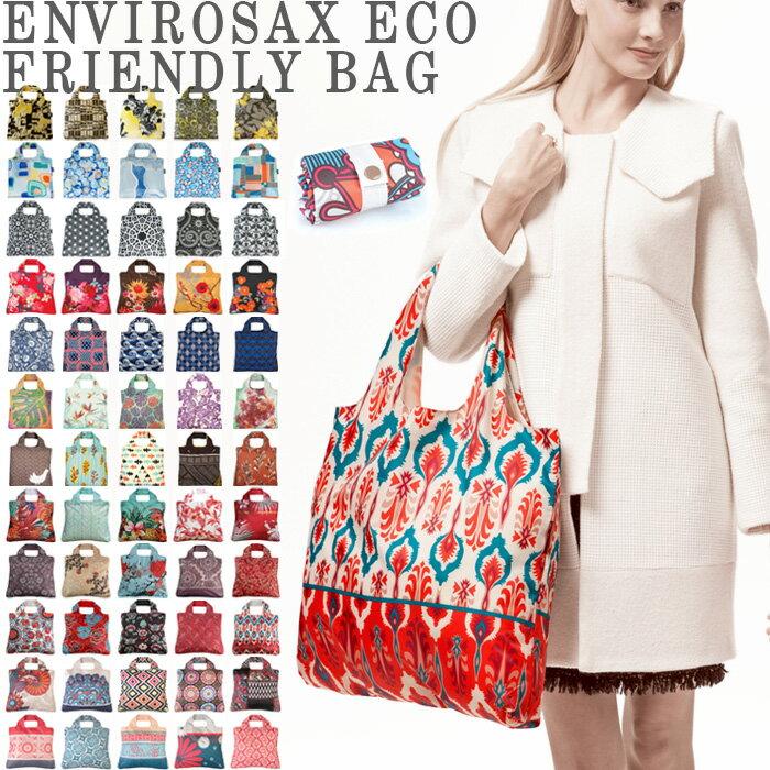 【メール便可】ENVIROSAX エンビロサックス エコバッグ トートバッグ ショッピングバッグ マザーズバッグ ハンドバッグ 可愛い かわいい おしゃれ ブランド 人気 OMNISAX オムニサックス エコバッグ トートバッグ トート あす楽