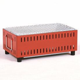 バーベキューコンロ 七輪 シチリン しちりん 卓上 コンパクト卓上シチリン UC-350(R) 焼き肉 BBQコンロ キャンプ