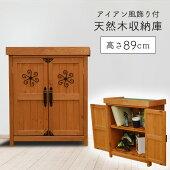 物置小型収納庫木製ブラウンオーデンI