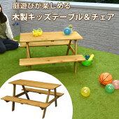 キッズテーブルベンチ付きガーデンテーブル木製