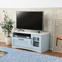 テレビ台 テレビボード フレンチカントリー家具 テレビ台 幅80 ブルー (FFC-0001-BL) Azur