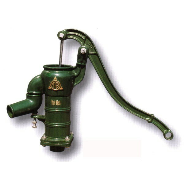 【限定クーポン発行中】手押しポンプ(井戸ポンプ)TB式共柄ポンプ:打ち込みタイプ(T35PU)