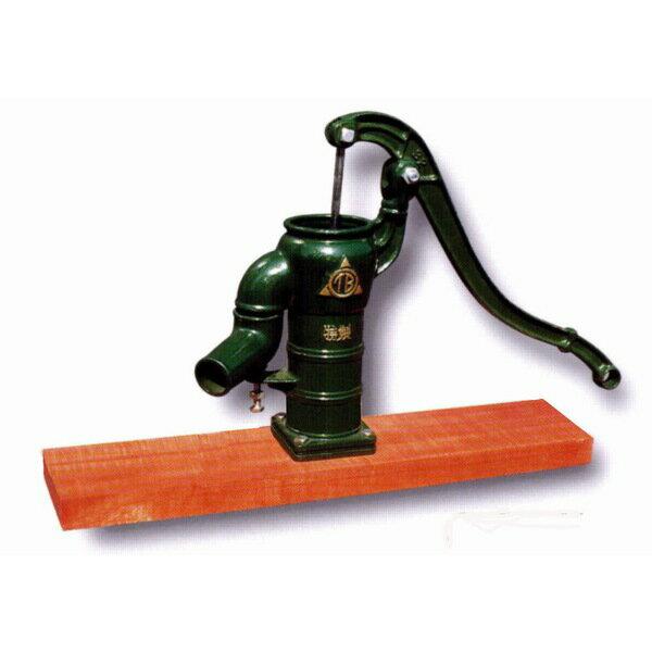 【限定クーポン発行中】手押しポンプ(井戸ポンプ)TB式共柄ポンプ:木製台付きタイプ(T35PDF)