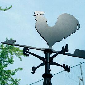 風見鶏 にわとり ステンレス製 黒つや消し KZSS-鶏 ※北海道・沖縄+1200円 風見鶏 装飾 ヨーロッパ 洋風 アイアン オーナメント お庭