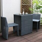 ガーデンテーブル3点セットラタン調ブルーグレークラシカモダンCP002-3PSET-BLU※北海道+2000円