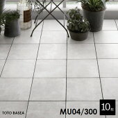 TOTOベランダタイルバーセアMU04/300ベイクホワイト[10枚セット]300角ジョイントタイルバルコニー屋外用AP30MU04UFJ