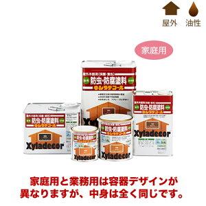 防虫 防腐・キシラデコール 1.6L ウォルナット【カンペハピオ】