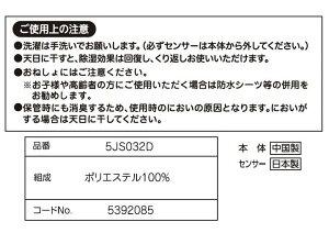 除湿シート洗えるダブル130×180cm京都西川防ダニ防カビ防臭5JS032D
