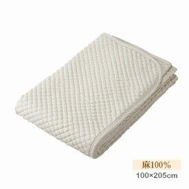 敷きパッド シングル 100×205cm 麻 西川 5AP16061S 洗える