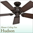HUNTER シーリングファン ハドソン/ニューブロンズ (52067 22691) コントローラーセット 照明なし ハンター ※3〜6坪用