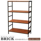 収納ラックオープン木製幅86ブリックラックシリーズ4段タイプ86×40×135BRICK(PRU-8640135)