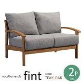 ソファ木製2人掛け北欧風フィントチークオーク色カバーリング二人掛け