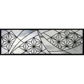 ステンドグラス (SH-C34) 927×289×18mm デザイン ピュアグラス Cサイズ (約8kg) 麻の葉 ※代引不可