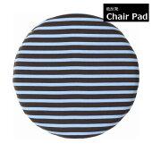 チェアパッド低反発IAC-CP-528SAXボーダーすべり止めクッション椅子【北海道・沖縄・離島送料見積】