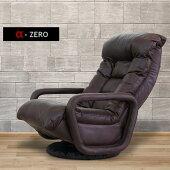 座椅子肘付@-ZEROアルファゼロヴィンテージブラウン(IAC-SFR-599)※北海道・沖縄・離島送料見積