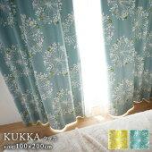 カーテン遮光2級クッカ100×200cm×2枚セット日本製
