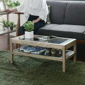 リビングテーブルガラステーブル木目調古木調シャビー(FAW-0004-NA)