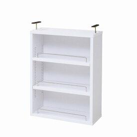 【送料無料】 [オプション] 書棚 本棚 『MEMORIA』 薄型オープン 上置き幅41.5 ホワイト (FRM-0103-WH)