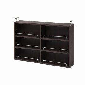 【送料無料】 【オプション】 書棚 本棚 『MEMORIA』 薄型オープン 上置き幅81 ダークブラウン (FRM-0104-DB)