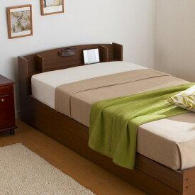 ベッド すのこベッド 照明付き シングル クロシオ ECOロングベッド (14215) フレームのみ ※北海道・沖縄・離島送料別途見積