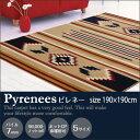 ラグ 190×190cm 正方形 『ピレネー RUG』 ラグマット ウィルトン織り ホットカーペット対応 キリム柄 ベルギー製 じ…