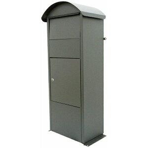 宅配ボックス プレシャス グレー 宅配BOX 荷物受け 郵便受け 一戸建て 個人 宅配収納 鍵付 家庭用 スチール 不在受取