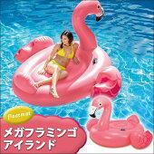 浮き輪プールフラミンゴMEGAFLAMINGOISLAND【INTEX】庭ガーデンアウトドア子供家族夏屋上