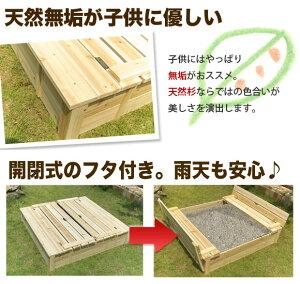 砂場砂場セット(1180×1180×250mm)砂あそびすな場すなば木製砂場DIY砂場キット子ども用自宅庭用※砂は含まれておりません