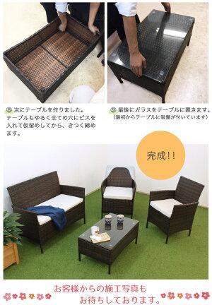 ガーデンテーブルセットガーデンチェアおしゃれラタンソファー『ソーレsole』4点セット
