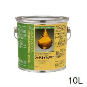 【代引不可】 リボス アルドボス 10L 自然塗料 屋内木部 オイル仕上げ クリア No.266