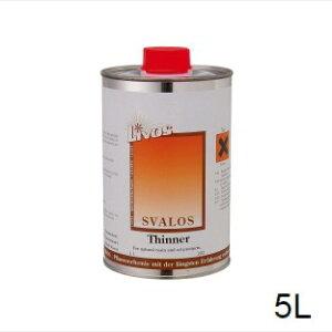 【代引不可】 リボス スバロス 5L 自然塗料 用具洗浄液 刷毛洗い うすめ液 No.222