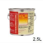 【代引不可】リボスタヤ2.5L自然塗料室内用屋外用木部オイル仕上げタヤエクステリアNo.279
