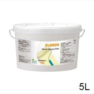 【代引不可】 リボス デュブロン 着色済 5L 自然塗料 室内用 壁用 水性 エマルション 漆喰調 No.400