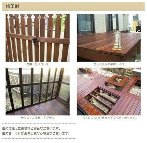 ウッドデッキ用木材保護塗料ジャラオイル4リットル木木材木目木目調木材用外壁diy防腐剤