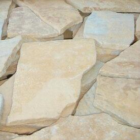 乱形 石 庭石 クォーツサイト 【イエロー】 厚12〜25mm 約378kg 【1クレート/約9平米】 ブラジル産 石英岩 敷石 【要-荷下し手伝】