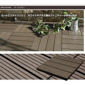 ウッドデッキウッドパネルウッドタイル人工木樹脂108枚セットブラウンクレアーレST2デッキパネルベランダタイルベランダパネル