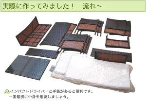 ガーデンテーブルセットガーデンチェアおしゃれラタンソファー『ソーレsole』4点セットガーデンテーブルセット|ガーデンソファーガーデンチェアーガーデンチェアセット