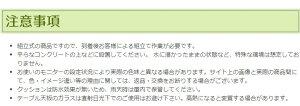 【送料無料】ガーデンテーブルセットガーデンチェアおしゃれラタンソファー『ソーレsole』4点セット
