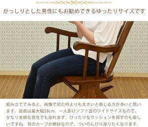 ロッキングチェア木製(YHR002)フィガロカラー:オーク揺り椅子