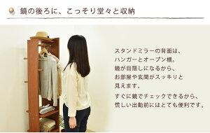 8月入荷予定☆ハンガーラックスタンドミラー付きジョリ木目調キャスター付き鏡