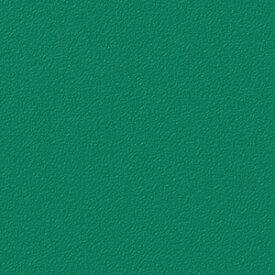 サンゲツ リアテックカラーTA-4767 裏面粘着剤付きフィルム 122cm巾