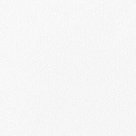 サンゲツ リアテック フラットカラーTA-4798 裏面粘着剤付きフィルム 122cm巾
