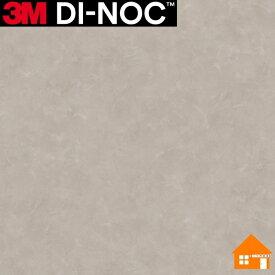 3M ダイノックシート スタッコ テラコッタ セラミック AE-2158 粘着フィルム 122cm巾