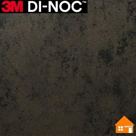 3M ダイノックシート メタル ME-2020 粘着フィルム 122cm巾