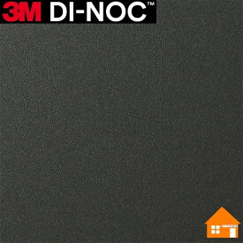 3M ダイノックシート ソリッドカラー 単色 PS-992 粘着フィルム 122cm巾