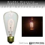 アサヒクラシック電球エジソンランプE26タイプS60E26110V−40W