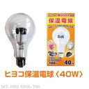 アサヒ ヒヨコ保温電球40W 【ペットヒーター用交換電球】
