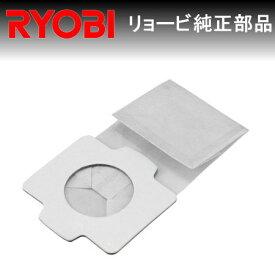 リョービ 紙パック(10枚入) 充電式クリーナーBHC用 6076447