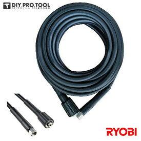 リョービ 高圧ホースASSY6m 3070157 RYOBI