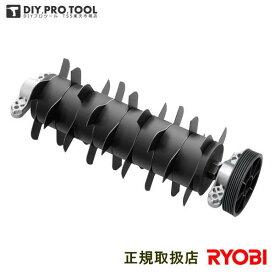 京セラ・ リョービ 根切り刃 (230mm)  6077037 RYOBI